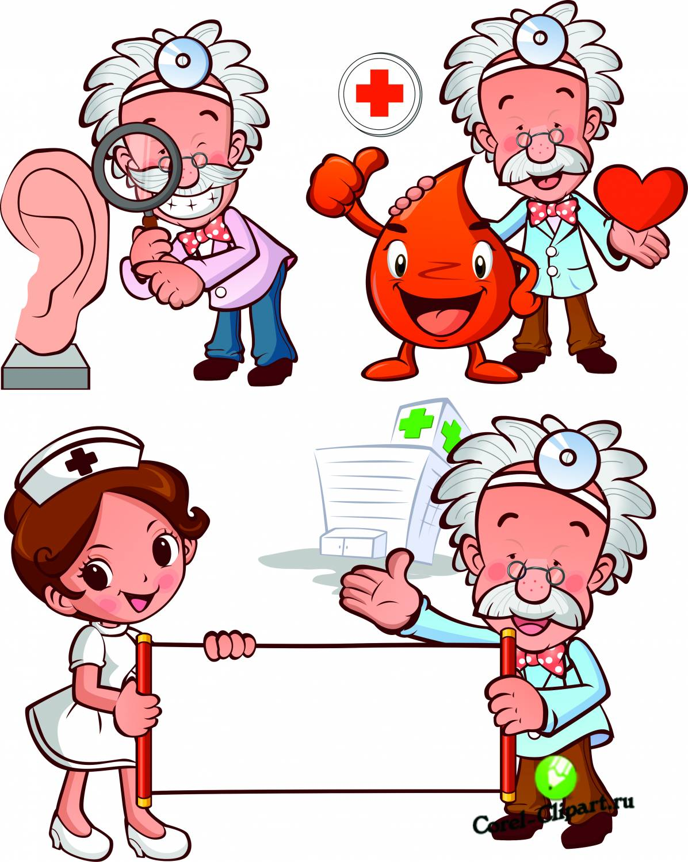 Звание Медсестра  Медицинская сестра слова песни читать