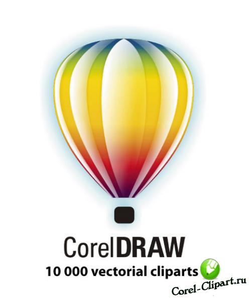 coreldraw 17 rus скачать бесплатно на русском языке