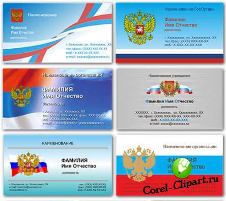скачать бесплатно corel draw x5 (корел) на русском языке