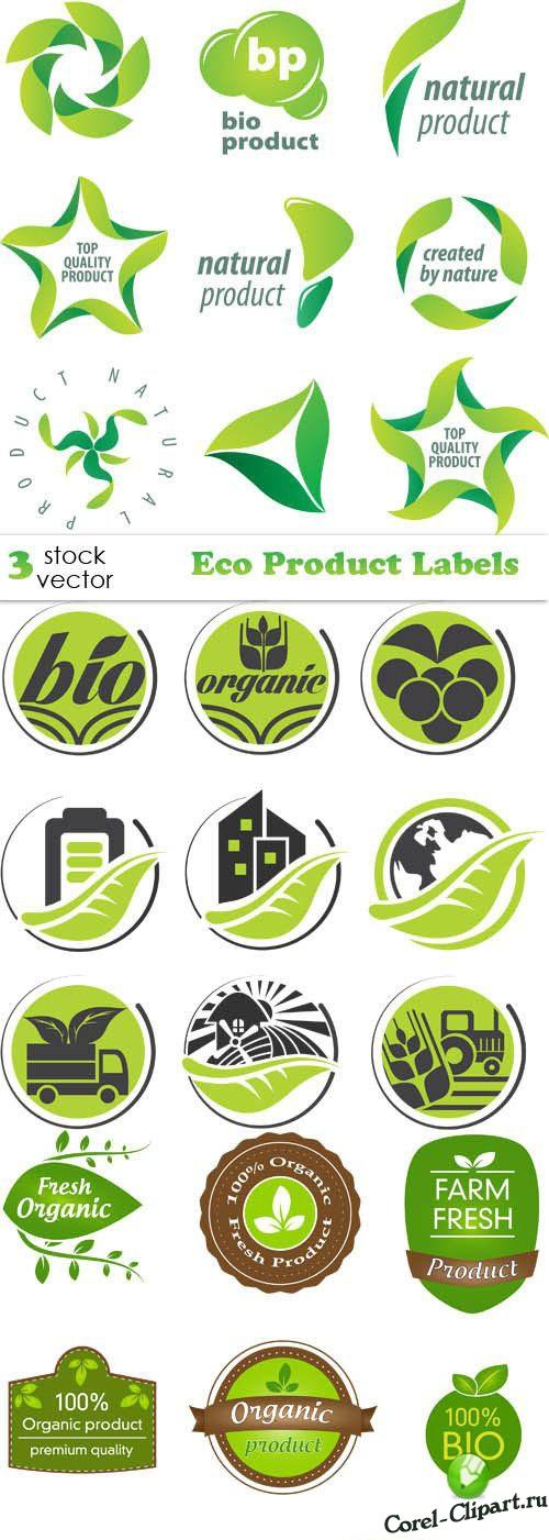 эко лист продуктов для здорового питания